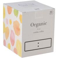 【ドリップコーヒー】コトハコーヒー オーガニック ドリップパック 1箱(8袋入)