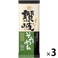 日清フーズ 川田製麺  讃岐そうめん 1セット(3袋)