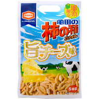 那須限定 亀田の柿の種 旨チーズ味