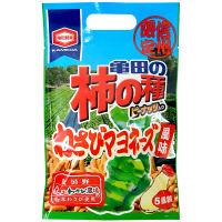 信州限定亀田の柿の種わさびマヨネーズ風味