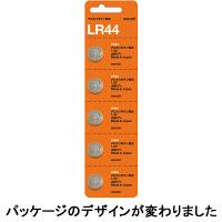 マクセル アルカリボタン電池 LR44 5LP.ASK 5個