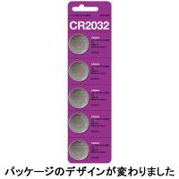 マクセル コイン形リチウム電池 CR2032 5LP.ASK 5個