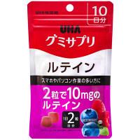 UHAグミサプリ ルテイン 10日分 UHA味覚糖 サプリメント