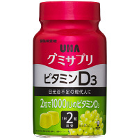 UHAグミサプリ ビタミンD3 ボトルタイプタイプ 30日分 UHA味覚糖 サプリメント