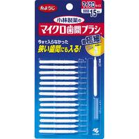 マイクロ歯間ブラシ I字型 15本