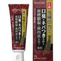 薬用塩ハミガキ 当帰の力 85g SUNSTAR(サンスター) 歯磨き粉