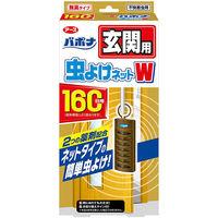 バポナ 玄関用虫よけネットW 160日用 1個 アース製薬
