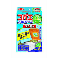 コバエこないアース消臭プラスゴミ箱用 約30日分 1個 シトラスミント アース製薬