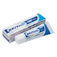 新ポリグリップS 40g グラクソ・スミスクライン 入れ歯安定剤