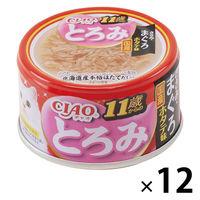 いなば キャットフード CIAO(チャオ) とろみ 11歳以上 ささみ・まぐろ ホタテ味 80g 1セット(12缶)