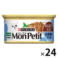 MonPetit SELECTION(モンプチ セレクション) キャットフード 白身魚のあらほぐし 85g 1箱(24缶)