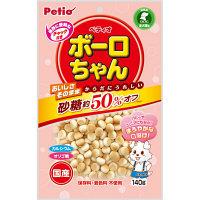 Petio(ペティオ) ドッグフード 体にうれしい ボーロちゃん 140g 1袋 ヤマヒサ