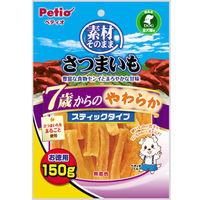 Petio(ペティオ) ドッグフード 素材そのまま さつまいも 7歳からのやわらかスティックタイプ 150g 1袋 ヤマヒサ