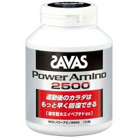ザバス(SAVAS) パワーアミノ2500 タブレット 700粒 1個 アミノ酸 サプリメント