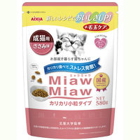 MiawMiaw(ミャウミャウ) キャットフード カリカリ小粒 ささみ味 580g 1個 アイシア