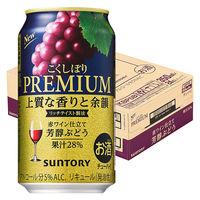 サントリー こくしぼり<芳醇ぶどう>350ML 24缶
