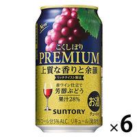 サントリー こくしぼり<芳醇ぶどう>350ML 6缶