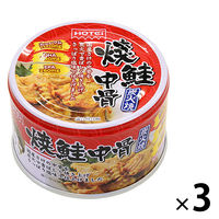 ホテイ 焼鮭中骨 65g 塩味 3缶