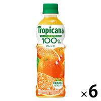 トロピカーナ朝のオレンジ330ml6本