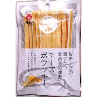 江戸屋 チーズポラッキー(燻製) 70g 1袋