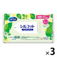 ウェットティッシュ ノンアルコール除菌 詰替 1セット(45枚入×3個) シルコット除菌ウェットティッシュ ユニ・チャーム