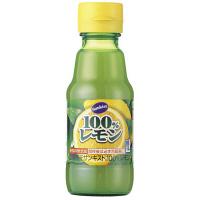 サンキスト 100%レモン 150ml
