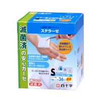 FC ステラーゼ S お徳用 1箱(36枚入) 白十字
