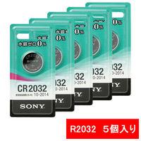 ソニー リチウムコイン電池 CR2032-ECO 1箱(5個入)