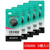 ソニー リチウムコイン電池 CR2450B-ECO 1箱(5個入)