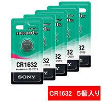 ソニー リチウムコイン電池 CR1632-ECO 1箱(5個入)