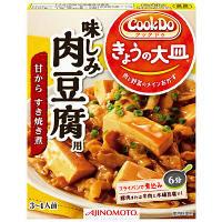 味の素 CookDo(クックドゥ) きょうの大皿 味しみ肉豆腐用 3~4人前