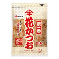 ヤマキ 徳一番花かつお 80g 1袋
