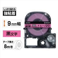 キングジム テプラ PROテープ 強粘着 9mm ピンクテープ(黒文字) 1個 SC9PW
