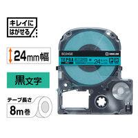 キングジム テプラ PROテープ キレイにはがせるラベル 24mm 緑ラベル(黒文字) 1個 SC24GE