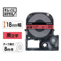 キングジム テプラ PROテープ キレイにはがせるラベル 18mm 赤ラベル(黒文字) 1個 SC18RE