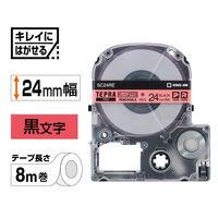 キングジム テプラ PROテープ キレイにはがせるラベル 24mm 赤ラベル(黒文字) 1個 SC24RE