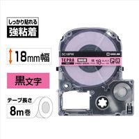 キングジム テプラ PROテープ 強粘着 18mm ピンクラベル(黒文字) 1個 SC18PW