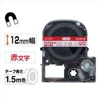 キングジム テプラ PROテープ マグネットテープ 12mm 白(赤文字) 1個 SJ12SR