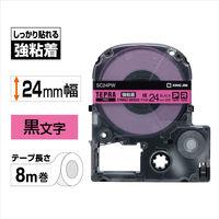 キングジム テプラ PROテープ 強粘着 24mm ピンクラベル(黒文字) 1個 SC24PW