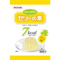 【かんてんぱぱ】 カロリーポコ パイン味