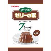 【かんてんぱぱ】カロリーポコ コーヒー