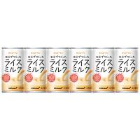 キッコーマン飲料 玄米でつくったライスミルク 190g 1セット(6缶)