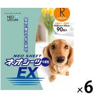 ケース販売 コーチョー ネオシーツEX レギュラー 1ケース(540枚:90枚×6袋)