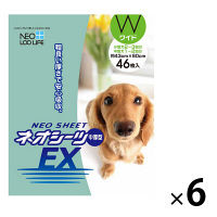 ケース販売 コーチョー ネオシーツEX ワイド 1ケース(276枚:46枚×6袋)