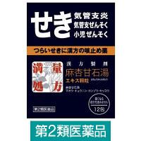 【第2類医薬品】麻杏甘石湯エキス顆粒「トーア」 12包 北日本製薬