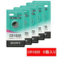 ソニー リチウムコイン電池 CR1620-ECO 1箱(5個入)