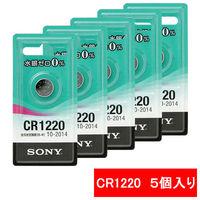 ソニー リチウムコイン電池 CR1220-ECO 1箱(5個入)