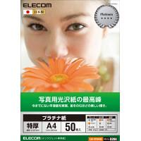 エレコム 光沢写真用紙 プラチナ紙特厚 A4 白 210mm×297mm EJK-QTNA450 1箱(50枚入)