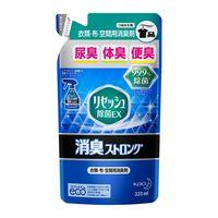 リセッシュ除菌EX消臭ストロング詰替3個