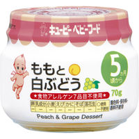 キユーピーベビーフード ももと白ぶどう 5ヵ月頃から 70g 瓶詰